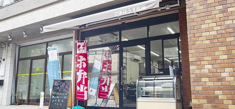 JHC秋桜