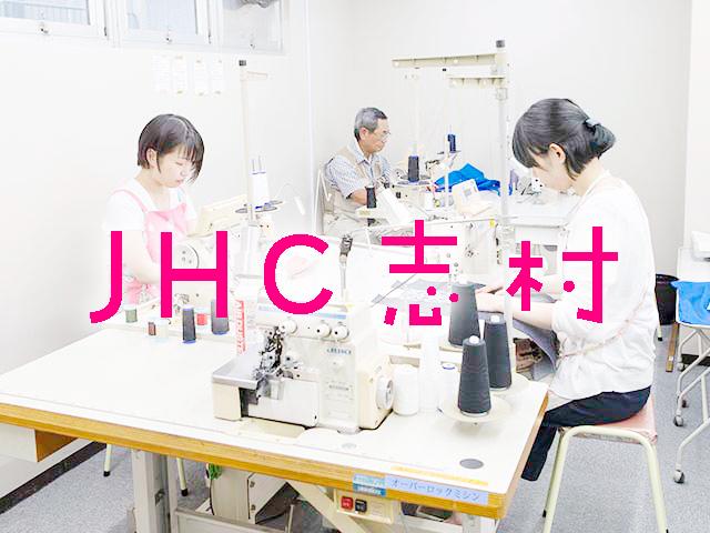 JHC志村