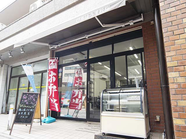 JHC 秋桜